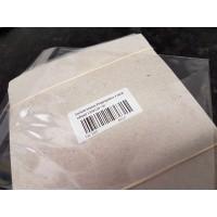 Polypropylene bags neutral adhesive flap 130x130 + 30